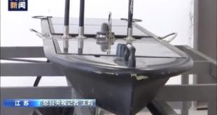 Drone espion et SNLE chinois